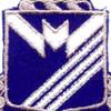 38th Infantry Regiment Patch | Center Detail