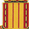 38th Field Artillery Battalion Patch | Center Detail