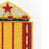 38th Field Artillery Battalion Patch | Upper Right Quadrant