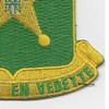 387th Military Police Battalion Patch | Lower Right Quadrant
