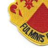 387th Field Artillery Battalion Patch | Lower Left Quadrant