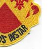 387th Field Artillery Battalion Patch | Lower Right Quadrant