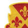 387th Field Artillery Battalion Patch | Upper Left Quadrant