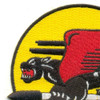 VF-22 Patch Panthers | Upper Left Quadrant