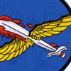 VF-20 Fighter Squadron Patch | Center Detail