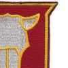 386th Field Artillery Battalion Patch | Upper Right Quadrant