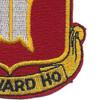 386th Field Artillery Battalion Patch | Lower Right Quadrant