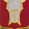 386th Field Artillery Battalion Patch | Center Detail