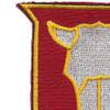 386th Field Artillery Battalion Patch | Upper Left Quadrant