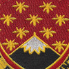 385th Field Artillery Battalion Patch | Center Detail