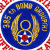 385th Bombardment Group Suffolk England Patch | Center Detail