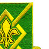 384th Military Police Battalion Patch | Upper Right Quadrant