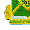 384th Military Police Battalion Patch | Lower Left Quadrant