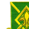 384th Military Police Battalion Patch | Upper Left Quadrant