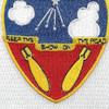 384th Bomb Group (H) Patch | Center Detail