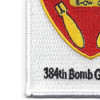 384th Bomb Group (H) Patch | Lower Left Quadrant