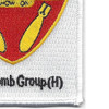 384th Bomb Group (H) Patch | Lower Right Quadrant