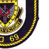 USS Vicksburg CG-69 Patch | Lower Right Quadrant