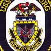 USS Vicksburg CG-69 Patch | Center Detail