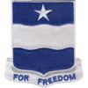 37th Infantry Regiment Patch