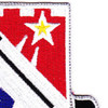 37th Infantry Brigade Combat Team Special Troops Battalion Patch STB-57 | Upper Right Quadrant