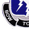37th Infantry Brigade Combat Team Special Troops Battalion Patch STB-57 | Lower Left Quadrant
