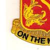 37th Field Artillery Regiment Patch | Lower Left Quadrant
