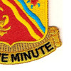 37th Field Artillery Regiment Patch | Lower Right Quadrant