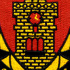 37th Field Artillery Battalion Patch | Center Detail