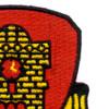 37th Field Artillery Battalion Patch | Upper Right Quadrant