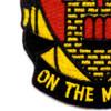 37th Field Artillery Battalion Patch | Lower Left Quadrant