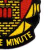 37th Field Artillery Battalion Patch | Lower Right Quadrant