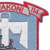 USS Tawakoni ATF 114 Auxiliary Fleet Tug Ship Patch | Upper Right Quadrant