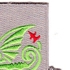 37th Armored Regiment Patch | Upper Right Quadrant