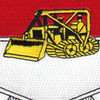 378th Engineering Battalion Patch | Center Detail