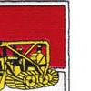 378th Engineering Battalion Patch | Upper Right Quadrant