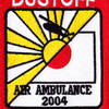 377th Aviation Medical Company Dustoff Patch 2004 Operation Quake | Center Detail