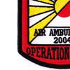 377th Aviation Medical Company Dustoff Patch 2004 Operation Quake | Lower Left Quadrant