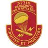 377th Airborne Field Artillery Battalion Patch