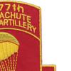 377th Airborne Field Artillery Battalion Patch | Upper Right Quadrant