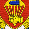 376th Airborne Field Artillery Battalion Patch | Center Detail