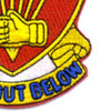 376th Airborne Field Artillery Battalion Patch | Lower Right Quadrant
