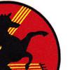 VAL-4 Patch Black Ponies   Upper Right Quadrant