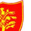 373rd Airborne Field Artillery Battalion Patch | Upper Right Quadrant