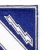 370th Infantry Regiment Patch | Upper Right Quadrant