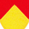 36th Field Artillery Regiment Patch | Center Detail