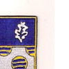 368th Infantry Regiment Patch | Upper Right Quadrant