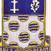 368th Infantry Regiment Patch | Center Detail