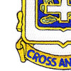 364th Infantry Regiment Patch | Lower Left Quadrant