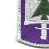 364th Civil Affairs Brigade Patch | Lower Left Quadrant